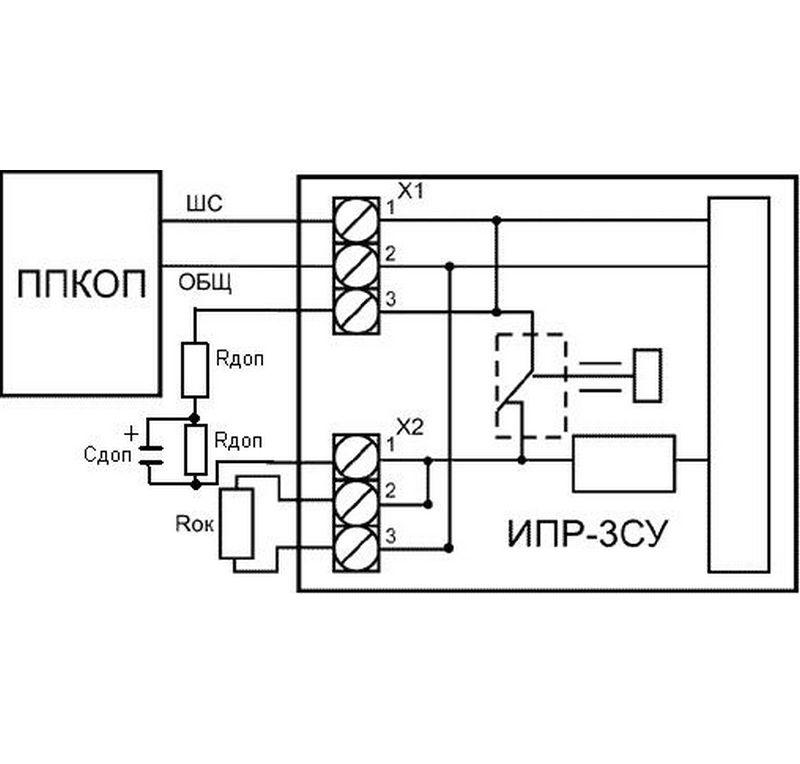 схема для ипр-55